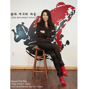 Clara Kim Ottawa Art Gallery Event